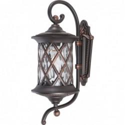 Zewnętrzna lampa ścienna...